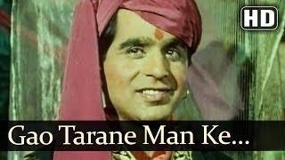 Gao Tarane Man Ke Ji - Lata, Rafi - AAN - Dilip Kumar,Nimmi