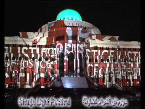 SHARJH LIGHT FESTIVAL