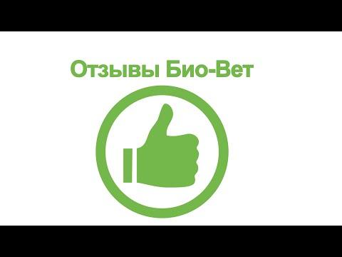 Отзыв клиента клиники на Автозаводской