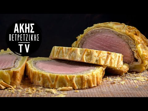 Beef Wellington Επ.16 | Kitchen Lab TV