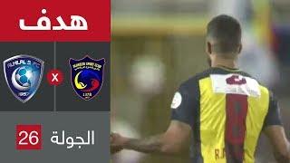 هدف الحزم الأول ضد الهلال (روديلفو ألميدا) في الجولة 26 من دوري كأس الأمير محمد بن سلمان للمحترفين