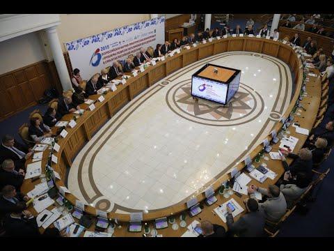 IV Всероссийский форум по развитию Паралимпийского движения в РФ, г. Белгород