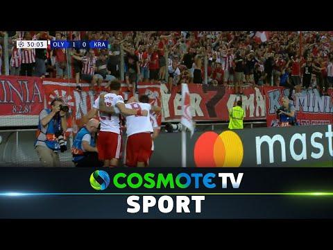 Ολυμπιακός – Κράσνονταρ 4-0