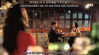 [Han/Rom/Eng] FMV - Loco & Yuju - Spring Is Gone By Chance (우연히 봄) - OST. The Girl Who Sees Smells