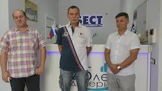Отзыв нашего клиента Сергея о работе сотрудни...