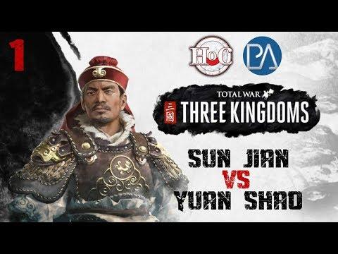 SUN JIAN vs YUAN SHAO- Total War: Three Kingdoms - Part 1