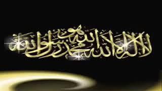 الله يا مولانا الله   نشيد مغربي قمة في الروعة