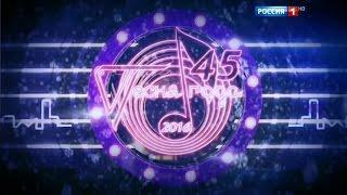 NYUSHA - Целуй, Песня года - 2016, 01.01.17
