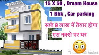 15x50 House Plan