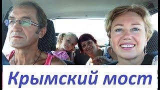 Едем в Крым - 110 км за 80 минут