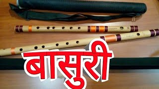All about flutes :: Kanpur vlog