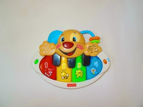 Fisher - Price Интерактивная игрушка. Пианино - щенок, смейся и учись. Обзор игрушки.