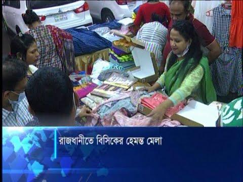 দীর্ঘ বিরতির পর ক্ষুদ্র উদ্যোক্তাদের মুখে হাসি | ETV News