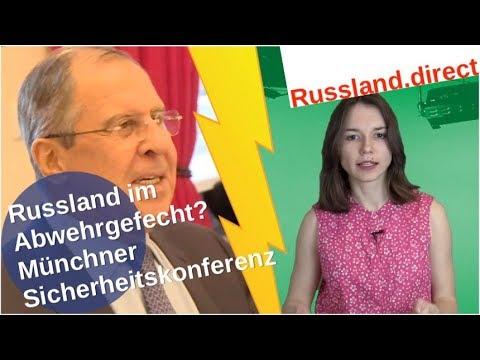 Russland im Abwehrgefecht? Münchner Sicherheitskonferenz [Video]