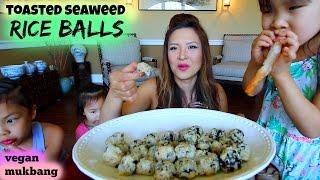 TOASTED  SEAWEED RICE BALL • Mukbang & Recipe