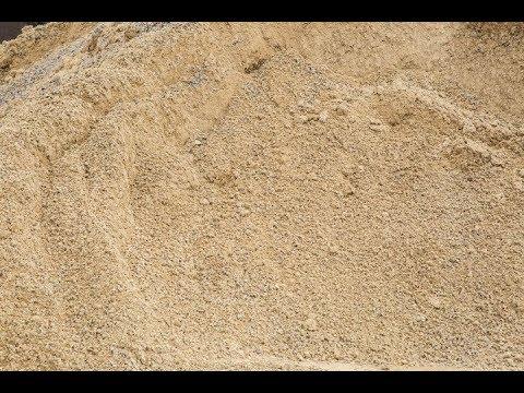 Sand GP