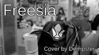 Freesia (Cover by Dempster)