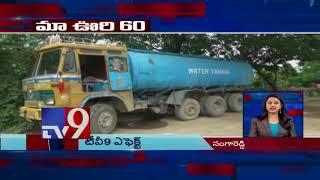 Maa Oori 60 || Top News From Telugu States || 09-08-2018 - TV9