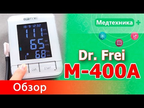 Arteriālā asinsspiediena mērītājs Dr. Frei M-400A