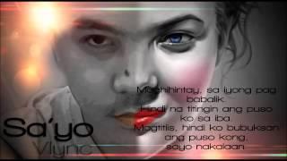 Sa'yo by Vlync(With Lyrics)
