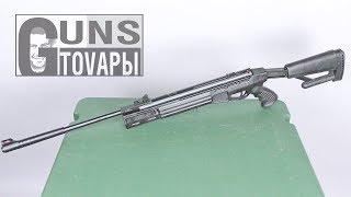 Пневматическая винтовка Hatsan Striker AR от компании CO2 - магазин оружия без разрешения - видео 2