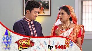 Durga | Full Ep 1405 | 12th June 2019 | Odia Serial – TarangTV