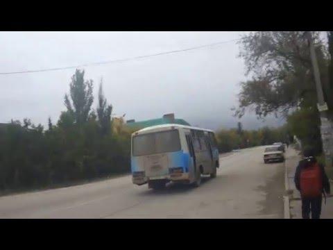 Льготы пенсионерам в Крыму