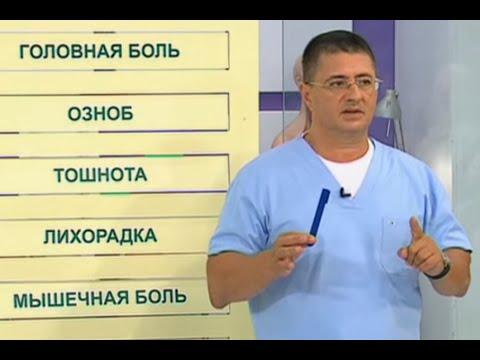 Клещевой боррелиоз (болезнь Лайма)