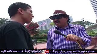 Funny Ismail Shahid In Thailand   Pa Thailand K Pukhto Channel Neshta