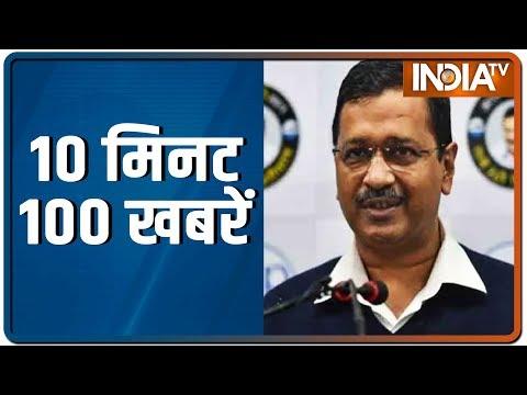 10 Minute 100 News | January 15, 2020 | IndiaTV News