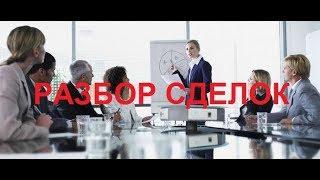 АКТУАЛЬНЫЙ ТРЕНД РЫНКА 28.01.2020