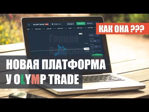 Aion криптовалюта курс