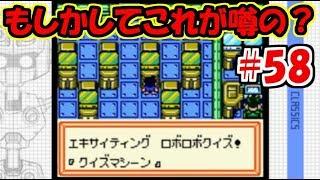 【メダロット2】#58 当時クリア出来なかったゲームをプレイ!【メダロットクラシックス】