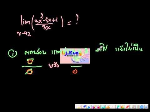 ค้นหาที่เล็กที่สุดของผลรวมของ n พจน์แรกของการก้าวหน้าเลขคณิต