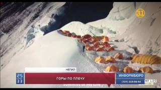 Испанский альпинист поднялся на Эверест за 26 часов