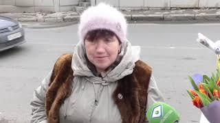 Скільки у Харкові коштують квіти до 8 березня