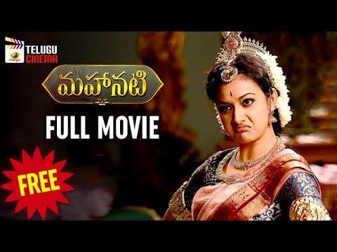 Mahanati Movie Mahanati Full Movie Free Show Keerthy Suresh
