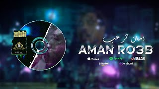 Gnawi - AMAN RO3B | امان الرعب Prod.CEE-G [ OFFICIAL VIDEO ] 2020