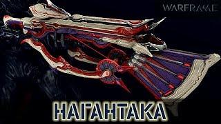 Warframe: Нагантака+МР Мощный Арбалет