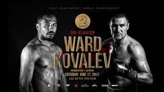 Уорд-Ковалёв 2/Ward-Kovalev 2 - прогноз на бой