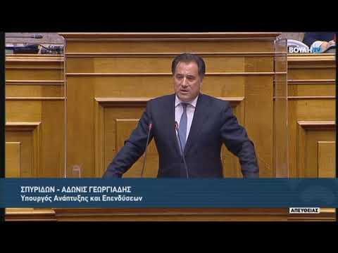 Α.Γεωργιάδης(Υπουργός Ανάπτυξης και Επενδύσεων)(Προϋπολογισμός 2021)(14/12/2020)