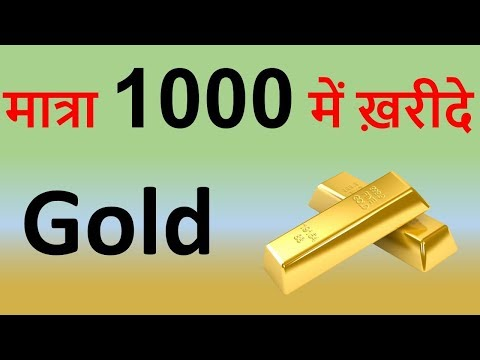 mp4 Investing In Gold Etf India, download Investing In Gold Etf India video klip Investing In Gold Etf India