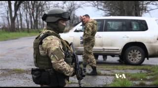 US Forces Launch Ukraine Military Training