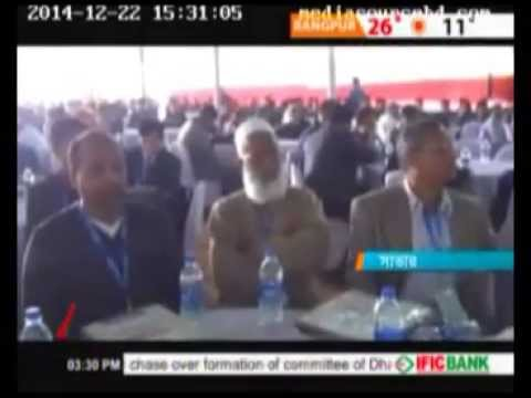 17th International Conference on Computer and Information Technology (ICCIT) ATN News (22.12.14)