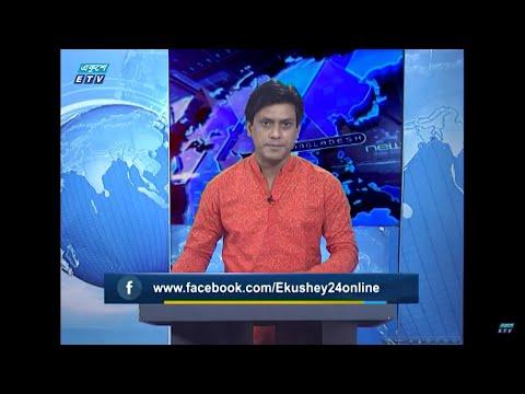 07 Pm News || সন্ধ্যা ০৭টার সংবাদ || 24 May 2020 || ETV News