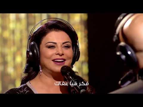 Coke Studio Maroc : خويي - لطيفة رأفت و دوزي