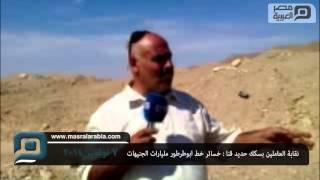preview picture of video 'مصر العربية | نقابة العاملين بسكك حديد قنا : خسائر خط ابوطرطور مليارات الجنيهات'