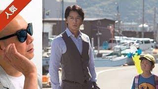 宇多丸が、福山雅治主演の映画「真夏の方程式」を賞賛