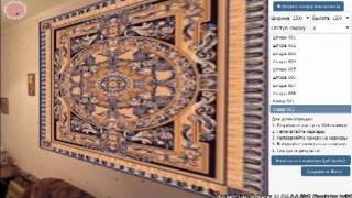 WelCAR - подбор штор, жалюзи и ковров
