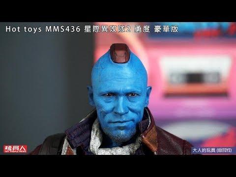 Hot toys MMS436 星際異攻隊2 勇度 豪華版 開箱
